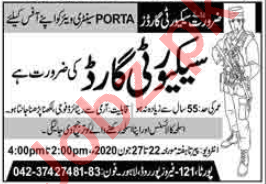Porta Sanitary Ware Lahore Jobs 2020 for Security Guards