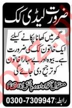 Female Cook Jobs 2020 in Multan