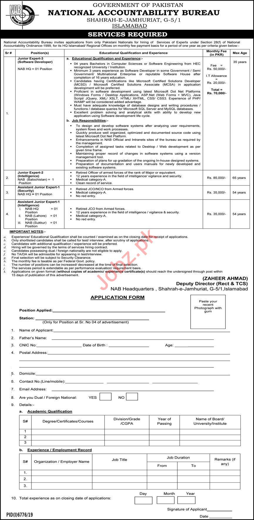 National Accountability Bureau NAB Islamabad Jobs 2020