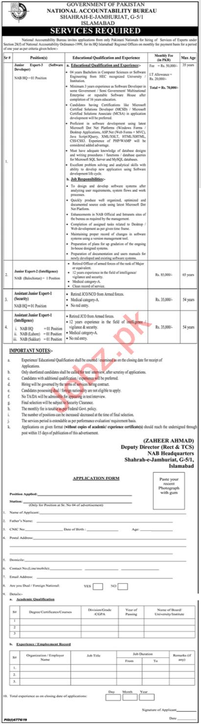 NAB Islamabad Jobs 2020 Software Developer & Junior Expert