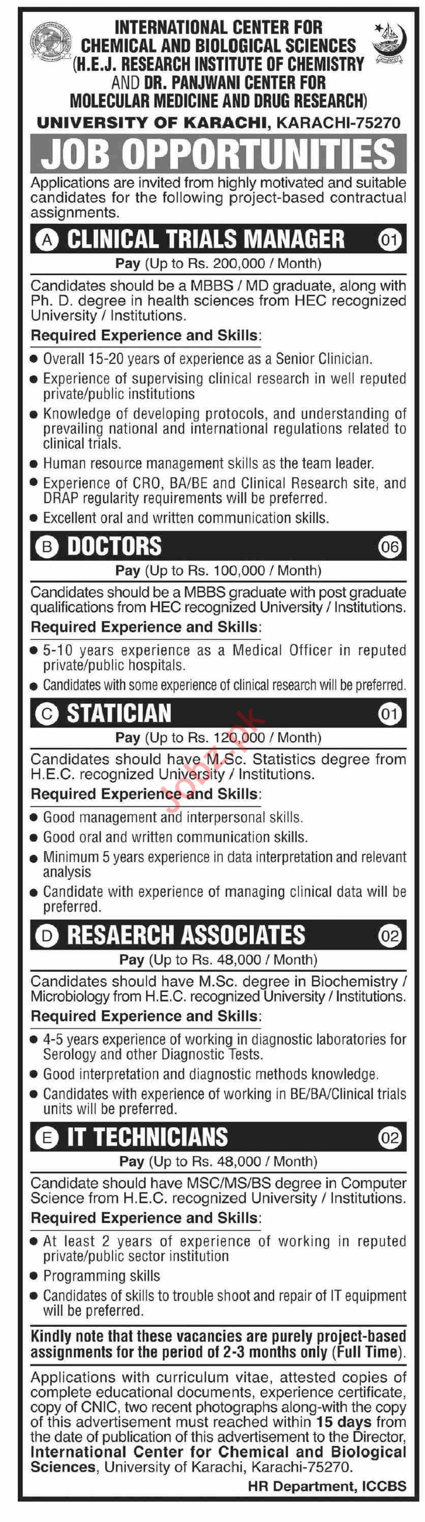 HEJ Research Institute of Chemistry ICCS Karachi Jobs 2020
