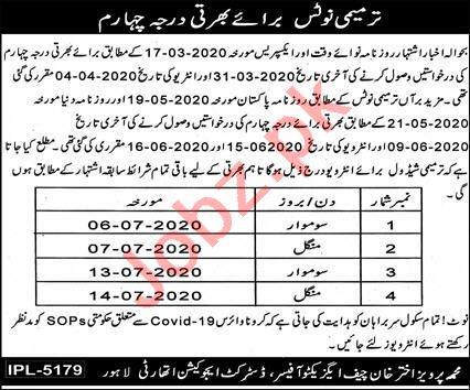 District Education Authority Labor Posts Lahore