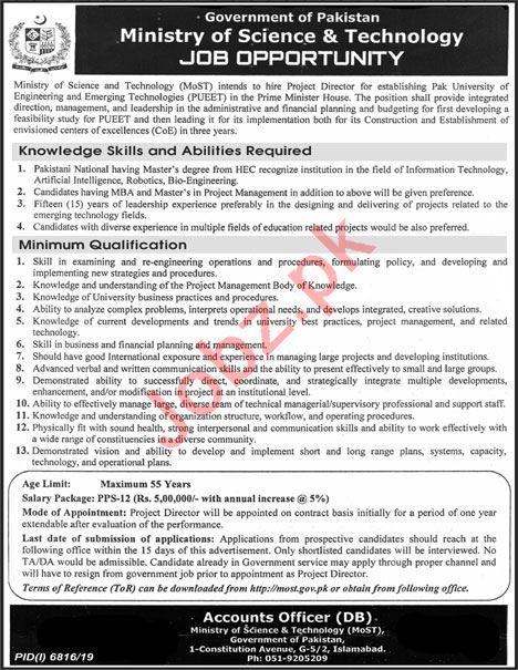 Pak University of Engineering PUEET Jobs 2020