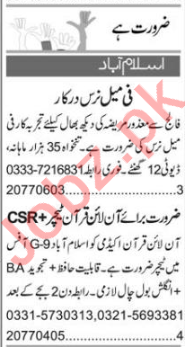 Quran Teacher & Nurse Jobs 2020 in Islamabad