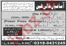 Die Fitter & Power Press Operator Jobs in Humak Islamabad