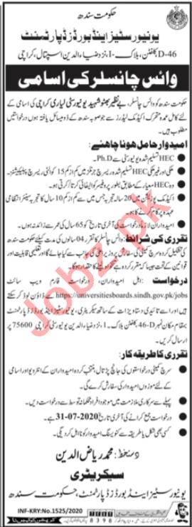 Universities & Boards Department Education Posts Karachi
