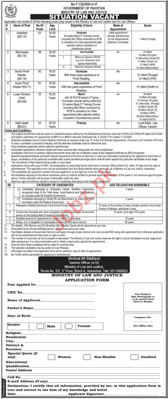 Ministry of Law & Justice MOLAW Islamabad Jobs 2020