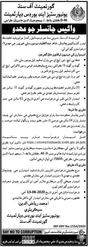 Universities & Boards Department Management Posts Karachi