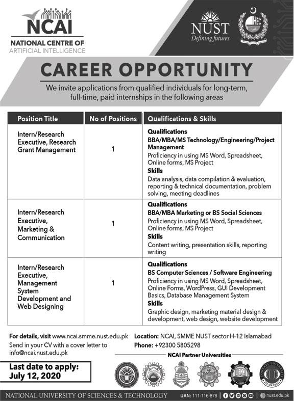 NUST Internship Posts Islamabad