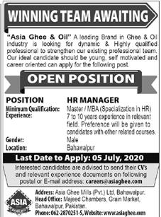HR Manager Job 2020 in Bahawalpur