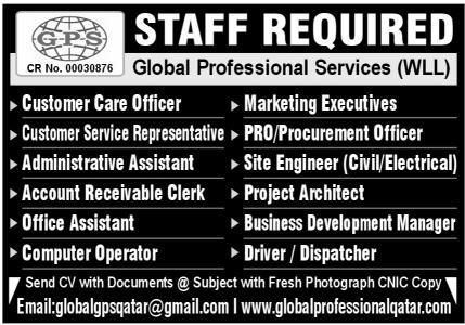 Global Professional Services Jobs 2020 in Qatar