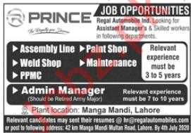 PRINCE Regal Automobiles Lahore Jobs 2020 for Technicians