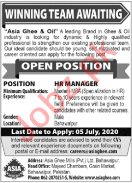 Asia Ghee & Oil Bahawalpur Jobs 2020 for HR Manager