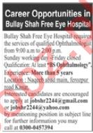 Bullay Shah Free Eye Hospital Ferozepur Jobs 2020