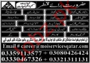 Electrical Engineer & Civil Engineer Jobs 2020 in Qatar