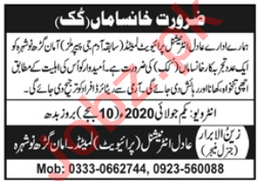 Adil International Nowshera Jobs 2020 for Cook