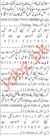 Jang Sunday Classified Ads 28 June 2020 for Miscellaneous