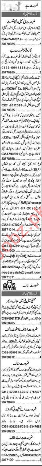 Express Sunday Islamabad Classified Ads 28 June 2020