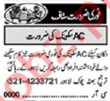 Khabrain Sunday Classified Ads 28 June 2020 for Technical