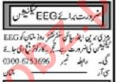 EEG Technician & AC Technician Jobs 2020 in Multan