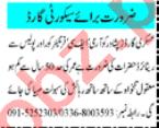 Mashriq Sunday Classified Ads 28 June 2020 Security Staff