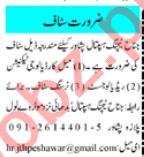 Mashriq Sunday Classified Ads 28 June 2020 Paramedical Staff