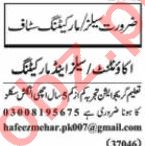 Nawaiwaqt Sunday Classified Ads 28 June 2020 Sales Staff