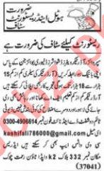 Nawaiwaqt Sunday Classified Ads 28 June 2020 for Hotel Staff