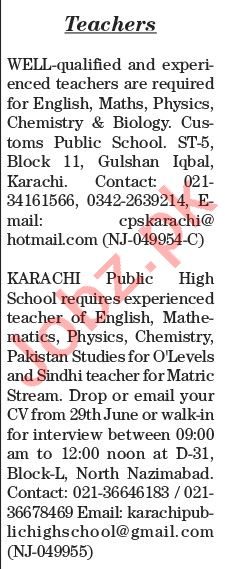 The News Sunday Classified Ads 28 June 2020 for Teacher