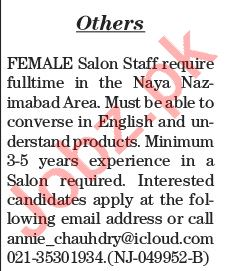 The News Sunday Classified Ads 28 June 2020 for Salon Staff
