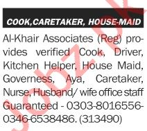 Al Khair Associate Islamabad Jobs 2020