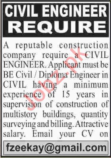 Engineer & Civil Engineer Jobs 2020 in Karachi