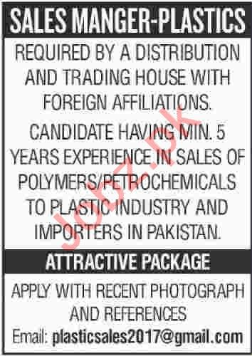 Sales Manager Jobs 2020 in Karachi
