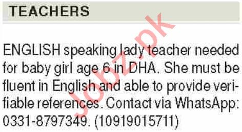 Lady Teacher & English Teacher Jobs 2020