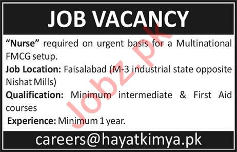 Nurse Jobs 2020 in Faisalabad