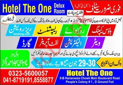 Hotel The One Faisalabad Jobs 2020 for Receptionist