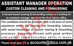 Assistant Manager Operation Jobs 2020 in Lahore