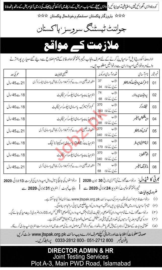 Joint Testing Services JTS Pakistan Jobs 2020