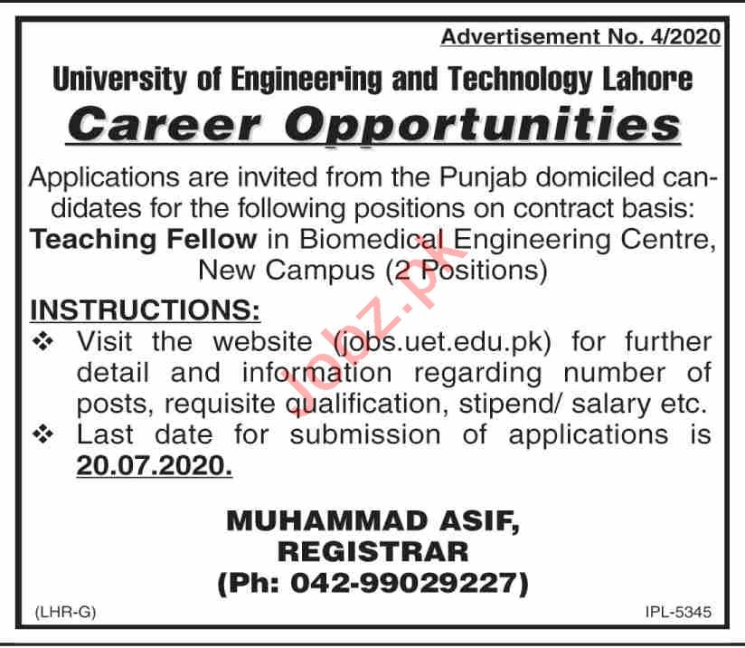 UET University Lahore Jobs 2020 for Teaching Fellow