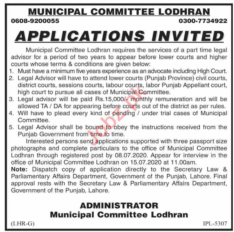 Legal Advisor Jobs 2020 in Municipal Committee MC Lodhran