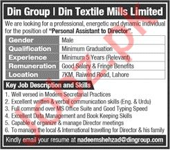 Personal Assistant Jobs 2020 in Din Textile Mills Lahore