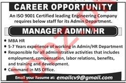 Manager Admin & Manager HR Jobs 2020 in Lahore