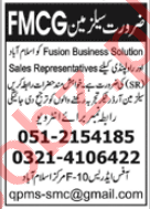 Fusion Business Solutions Islamabad Jobs 2020 for Salesman