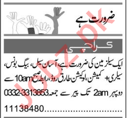 Sales & Marketing Staff Jobs 2020 in Karachi