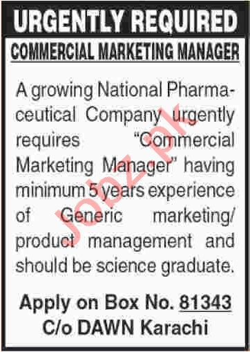 Commercial Marketing Manager Jobs 2020 in Karachi