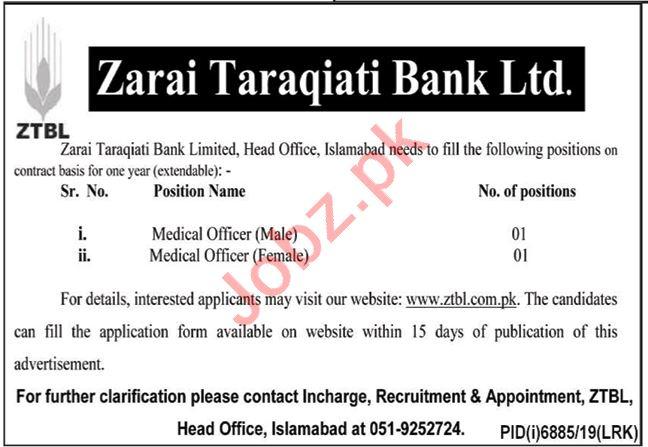 Medical Officer Jobs 2020 in Zarai Tarakiati Bank ZTBL