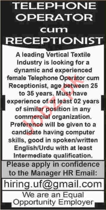 Telephone Operator & Receptionist Jobs 2020 in Karachi