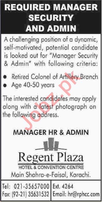 Manager Security & Manager Admin Jobs 2020 in Karachi