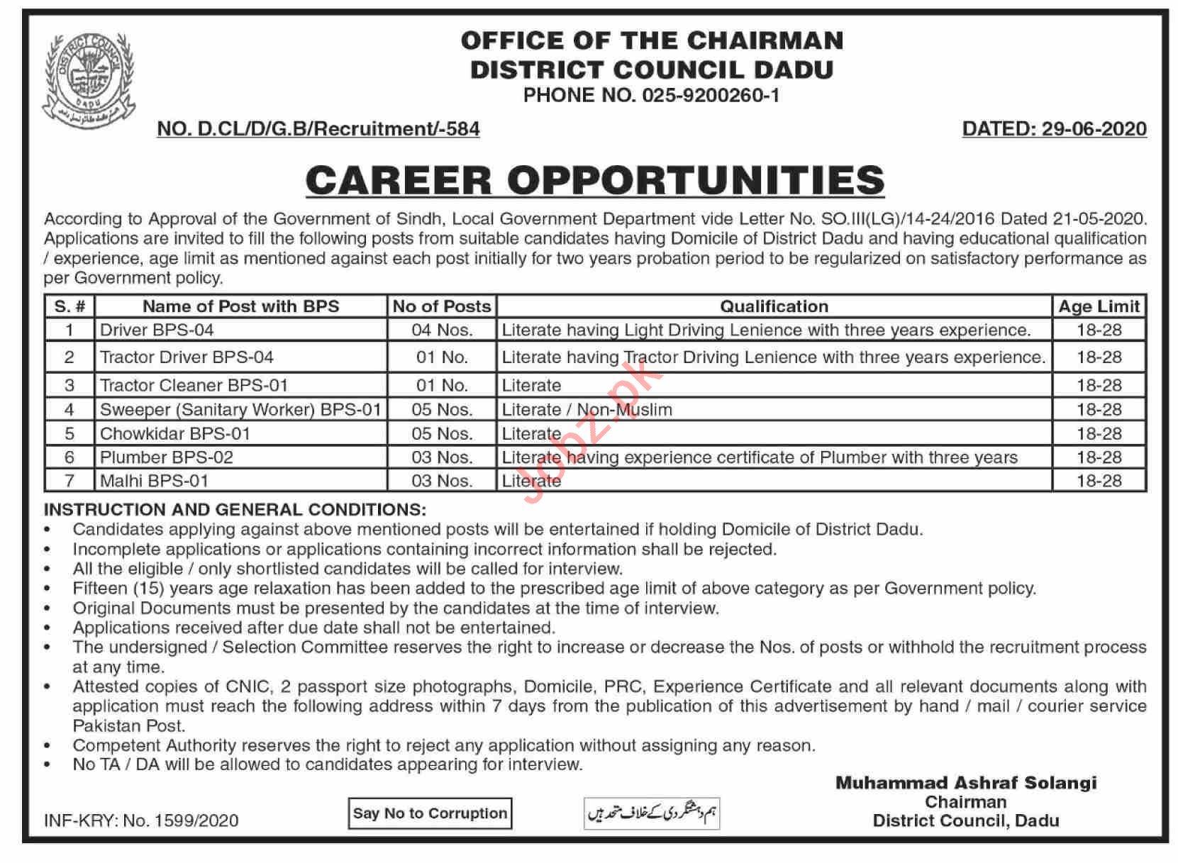 District Council Dadu Jobs 2020 for Driver & Chowkidar