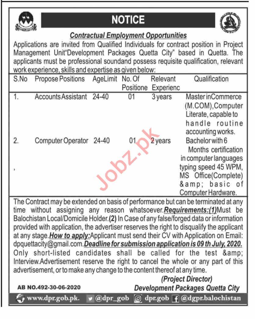 Development Packages Quetta City Balochistan Jobs 2020